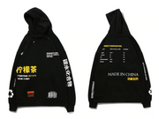 """BLACK TEA"" Sweat-shirt Hoodie à Capuche Noir - URB1™"