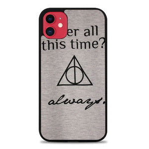 Custodia Cover iphone 11 pro max Fancy Harry Potter Love Quotes S0195 Case