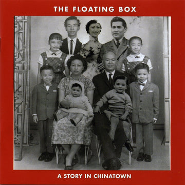 Jason Kao Hwang: The Floating Box