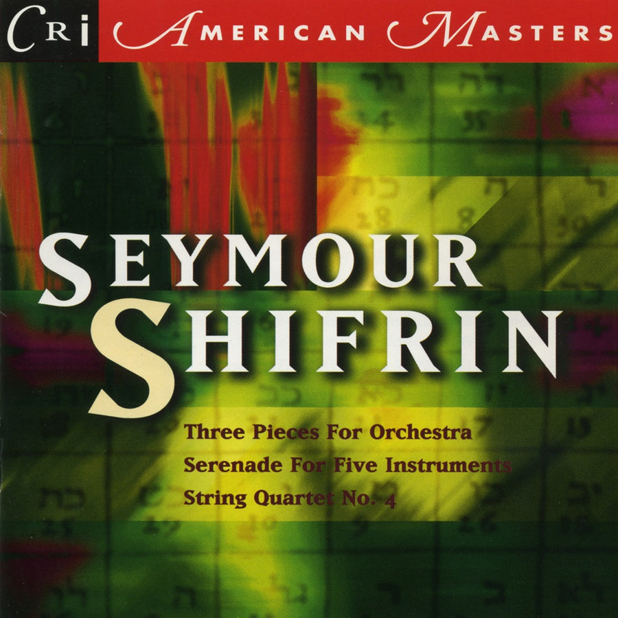 Music of Seymour Shifrin