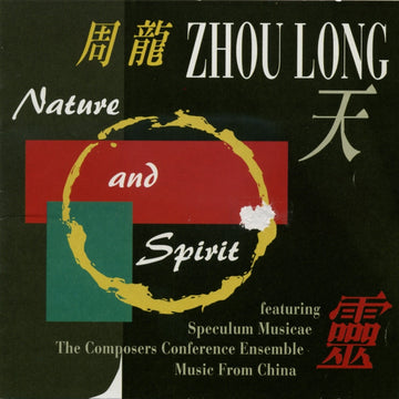 Zhou Long: Nature and Spirit