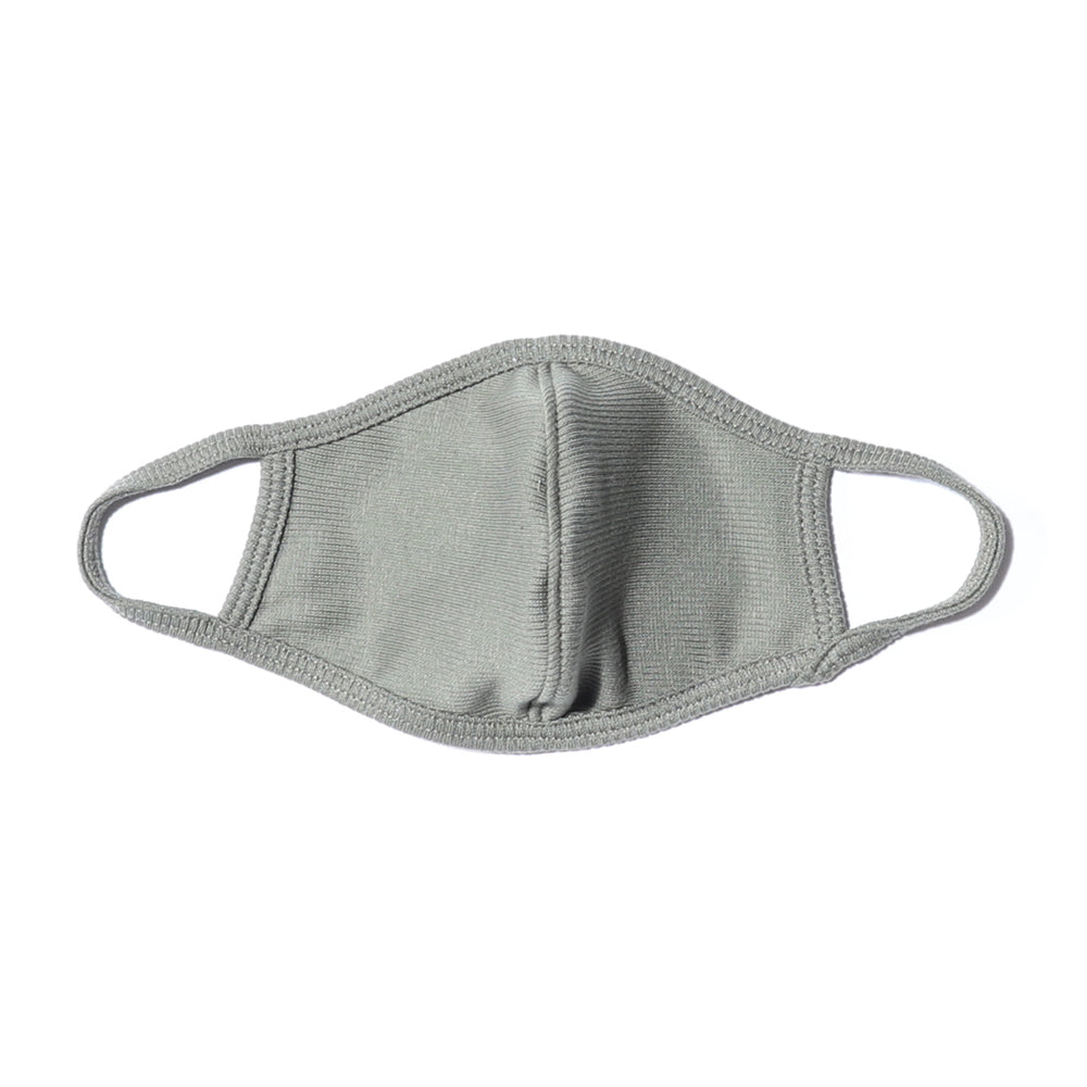 Face Mask (Army Green)