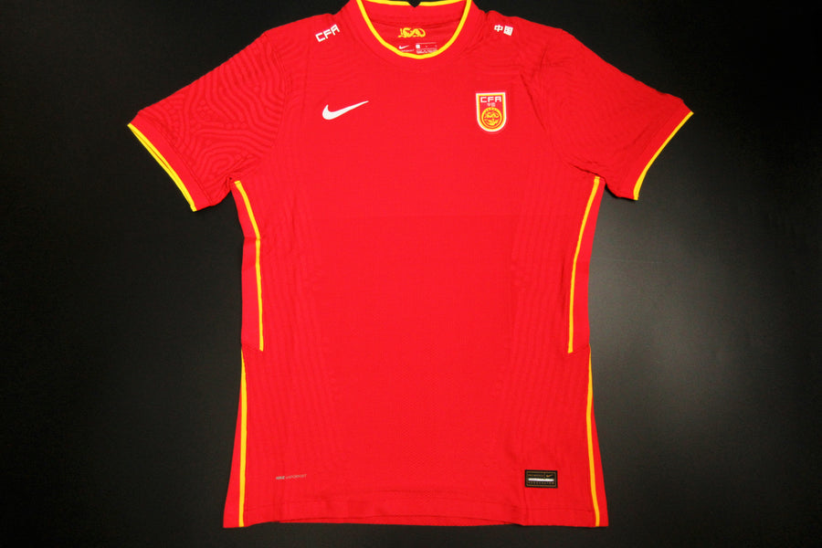Camiseta China 20-21 Local  ( Pro Player Version )