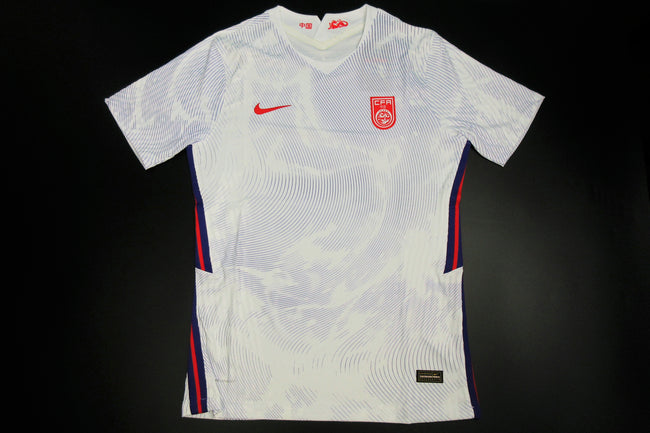 Camiseta China 20-21 Visitante ( Pro Player Version )