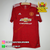 Camiseta Manchester United 20-21 Local