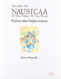 Art Book - Nausicaa Of the Valley of The Wind - (Hard Cover)