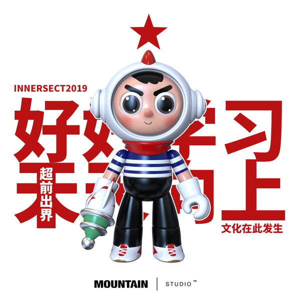Classic Captain by Mountain Toys