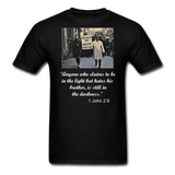 Equal Rights - Religious Tee - black