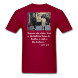 Equal Rights - Religious Tee - dark red