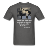 Equal Rights - Religious Tee - charcoal