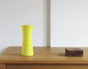 Yellow River Slim Vase Medium