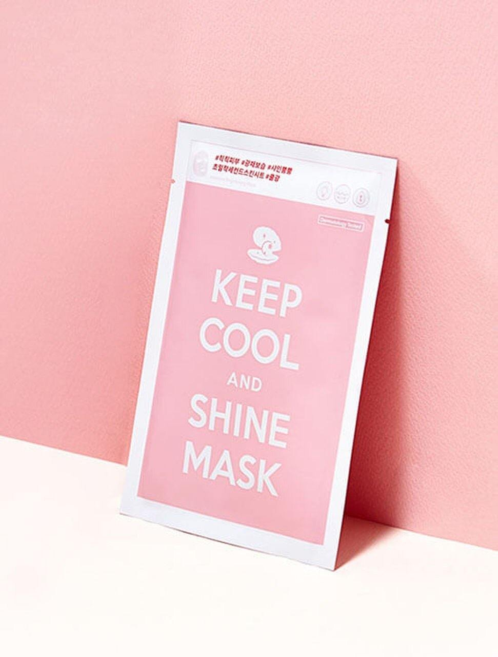 KEEP COOL - Shine Intensive Brightening Mask - Flawlesscoatboutique