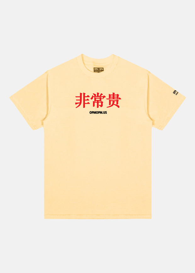 VERY EXPENSIVE TEE (LIGHT YELLOW)