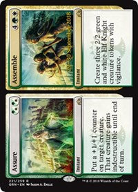 Assure // Assemble [Guilds of Ravnica Promos] | Boutique FDB TCG