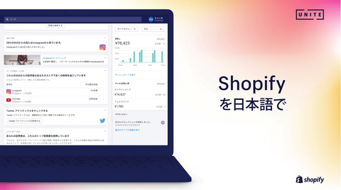 Multilingual accounts coming to Shopify!