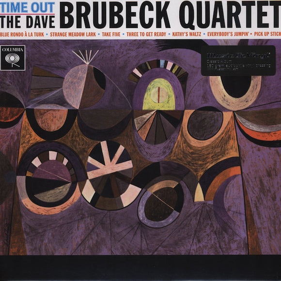 BRUBECK, DAVE QUARTET = TIME OUT (MOV)