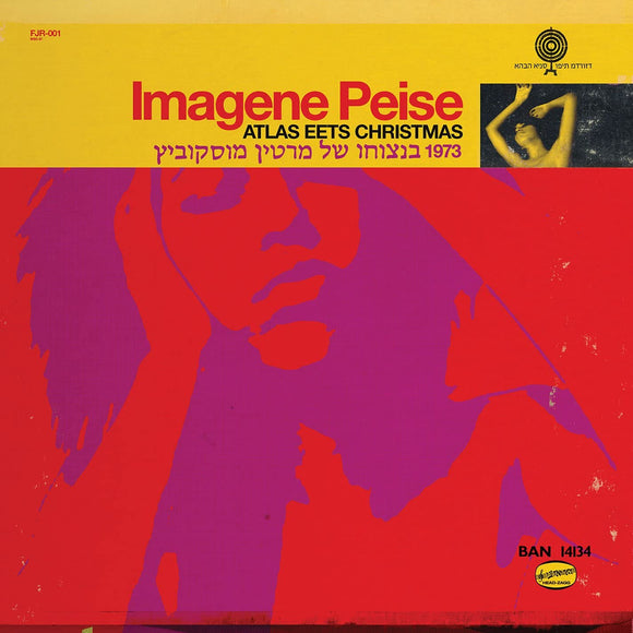 FLAMING LIPS = IMAGENE PEISE: ATLAS EETS CHRISTMAS (RED WAX)