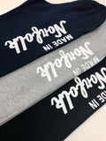 "Made In Norfolk Apparel Classic Logo ""Sweatpants"" (Large Logo)"