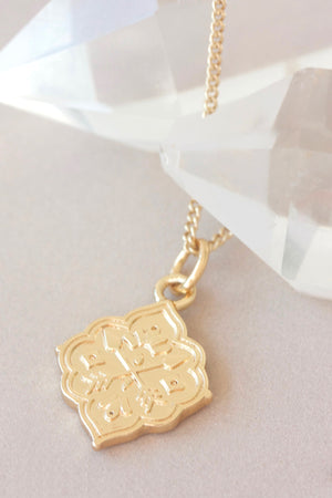 Gold Balance Necklace