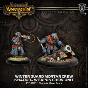 Khador Winter Guard Mortar Crew (2) (PIP 33029)