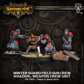 Khador Winter Guard Field Gun Crew (3) (PIP 33051)