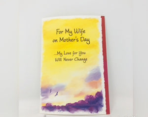 For My Wife on Mother's Day Mother's Day Card