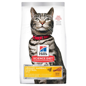 HILLS SCIENCE DIET CAT URINARY HAIRBALL 1.5KG