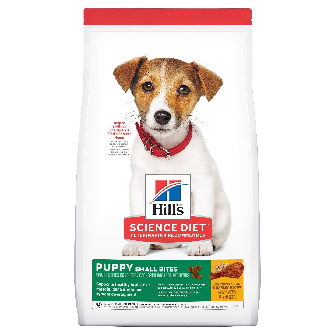 HILLS SCIENCE DIET PUPPY SMALL BITES 2KG