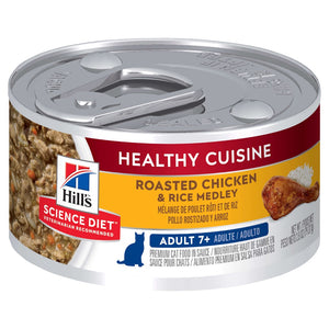 HILLS SCIENCE DIET CAT MATURE CHICKEN CAN 79G