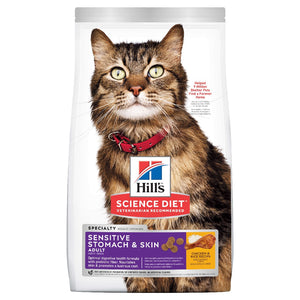 HILLS SCIENCE DIET CAT ADULT STOMACH AND SKIN 3.17KG