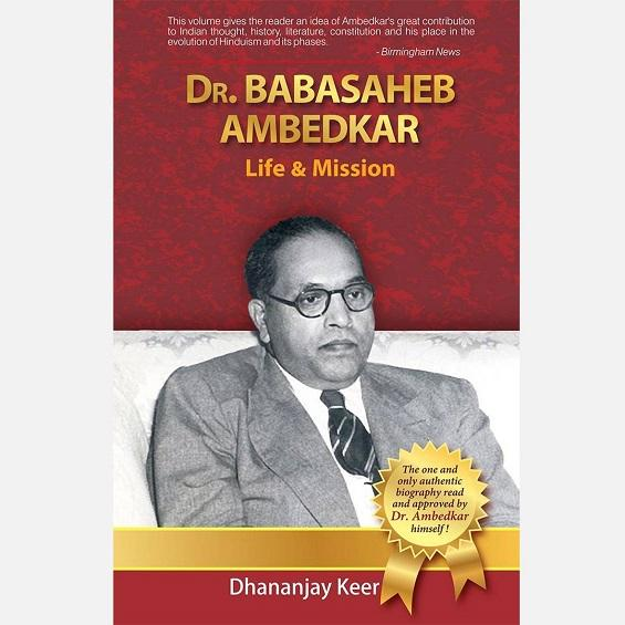Dr Babasaheb Ambedkar Life & Mission - Books - indic inspirations