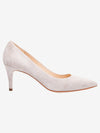 Unisa Kichi Kid Suede Pointed Heels Light Beige