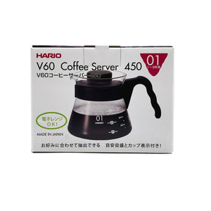 V60 Glass Server (HARIO) Hermanos Colombian Coffee Roasters