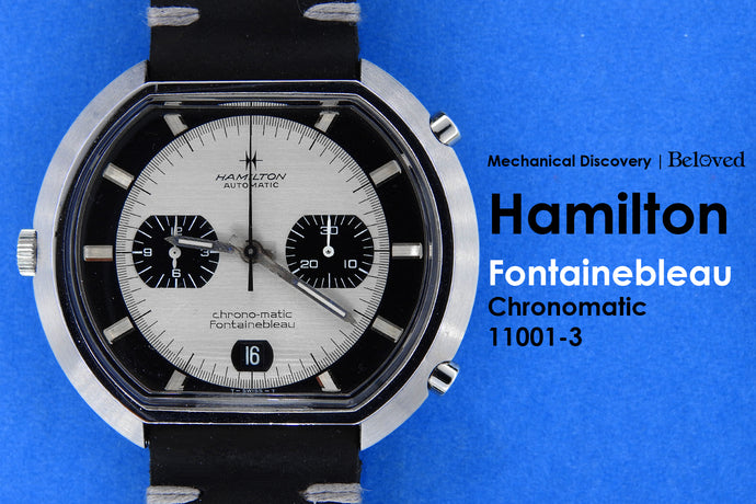Mechanical Discovery | The 1970 Hamilton Fontainebleau Chronomatic 11001-3