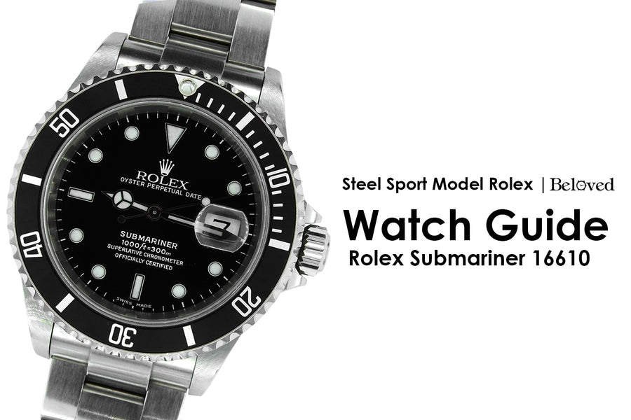 Watch Guide | Rolex Submariner 16610