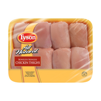 Boneless Chicken Thighs per lb Product