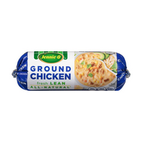 Ground Chicken 1LB Product