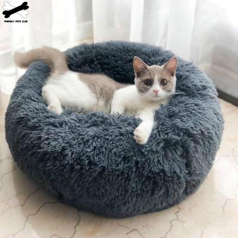 Round Dog Bed, Pet Bed Washable - brilliantshop.site