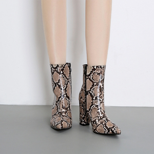 Women's Fashion Snake Pointed Martin Boots
