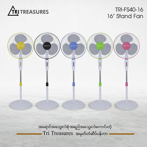 TREASURE STAND FAN