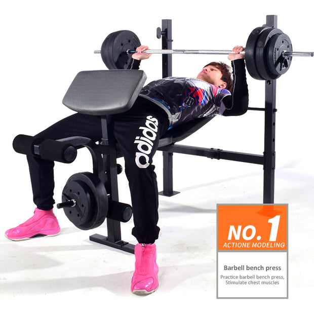 MULTI-USE FITNESS WORKOUT BENCH