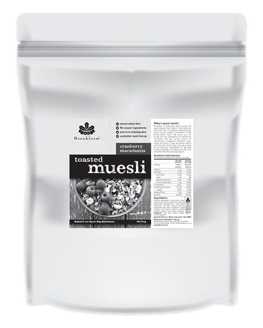 2 x Brookfarm Muesli Food Service Bags - Toasted Macadamia Muesli With Cranberry