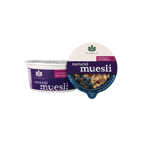Brookfarm Muesli Tub - Natural with Cranberry 75g x 12