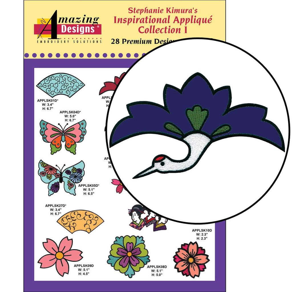 Inspirational Applique I Embroidery Designs CD