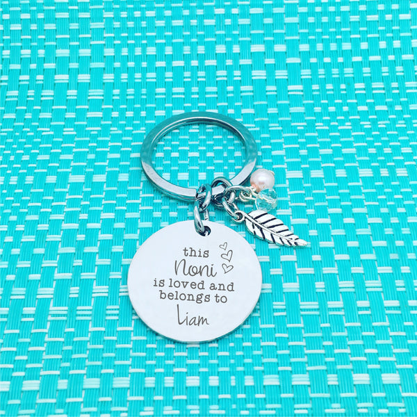 This Mum is Loved and belongs to Personalised Keyring (Change Mum to another name of your choosing)