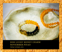 Load image into Gallery viewer, PIYAO BIRTH STONE Bracelet by Month😍 ( Lottery God + Wealth & Abundance ) BUY 1 TAKE 1