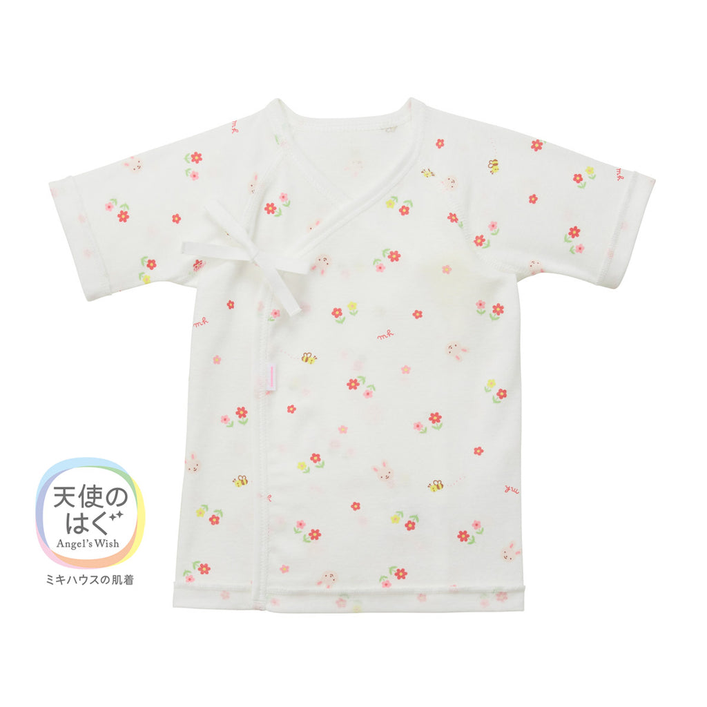 BODY HADAGI EN COTON PIMA ROSE
