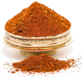 Baharat (Powder) 100g - Spice Kitchen - Spices, Spice Blends, Gifts & Cookware