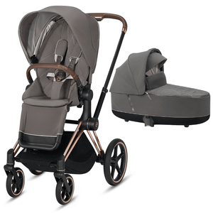 You added <b><u>Cybex Priam & Lux Cot Rose Gold/Soho Grey</u></b> to your cart.