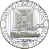 2015 1 Rand Winston Churchill Proof Silver Coin